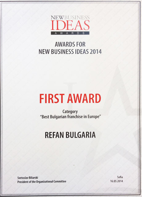 "Refan: First award ""Best Bulgarian franchise in Europe 2014"""