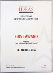 "First award ""Best Bulgarian franchise in Europe 2014"""