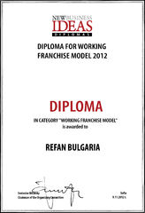 "Refan: Diploma in category ""Working franchise model"" 2012"